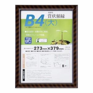 賞状額 金ラック-R B4(大) 33J335B2900