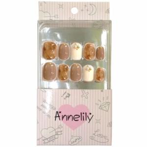 送料無料 ウイング・ビート ネイルチップ Annelily AN-049