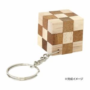 キーホルダー スネークパズル 10719850021