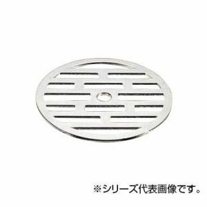 送料無料 SANEI 排水用皿 H40F-105