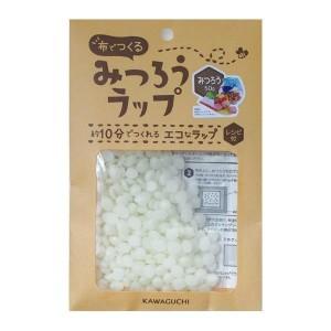 送料無料 1500円 KAWAGUCHI(カワグチ) 布でつくる みつろうラップ みつろう 50g 15-338
