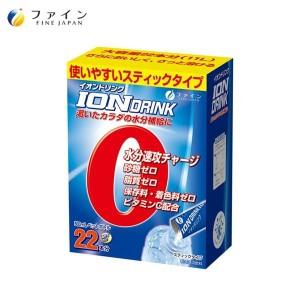 ファイン イオンドリンク スポーツドリンク味 70.4g(3.2g×22包)