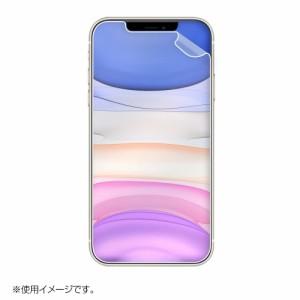 送料無料 iPhone 11用ブルーライトカット液晶保護指紋防止光沢フィルム PDA-FIP81BC