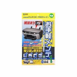OAクリーニングペーパー(両面タイプ・1枚入) CD-13W1