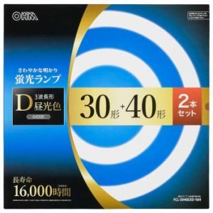 送料無料 OHM 丸形蛍光ランプ 30形+40形 3波長形昼光色 長寿命タイプ 2本セット FCL-3040EXD-16H