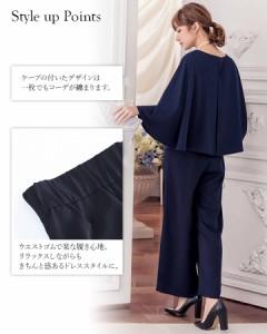 ドレス お呼ばれ 二次会 結婚式 パーティードレス 袖あり パンツ パンツドレス 大きいサイズ お呼ばれドレス 20代 30代 40代 黒 ネイビー