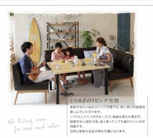 ダイニング用 4点セット(テーブル+ソファ1脚+アームソファ1脚+チェア1脚) W120 ブラウン 茶