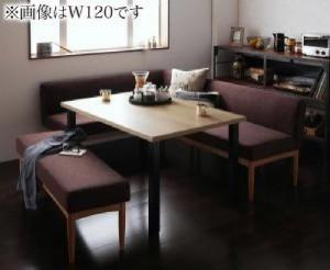 ダイニング用 4点セット(テーブル+ソファ1脚+アームソファ1脚+ベンチ1脚) W150 ダークブラウン 茶