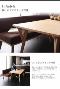 送料無料 モダンデザインリビングダイニング 3点セット(テーブル+ソファ1脚+アームソファ1脚) モカブラウン 茶