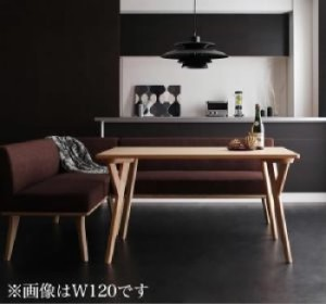ダイニング用 3点セット(テーブル+ソファ1脚+アームソファ1脚) W140 モカブラウン 茶