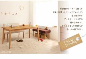 送料無料 天然木タモ無垢材ダイニング 3点セット(テーブル+ソファベンチ1脚+ベンチ1脚) ブラウンレッド+グリーン(ソファ) 赤 緑 茶