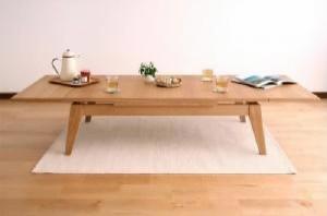 送料無料 ワイドに広がる伸長式!天然木エクステンションリビングローテーブル ビターブラウン 茶