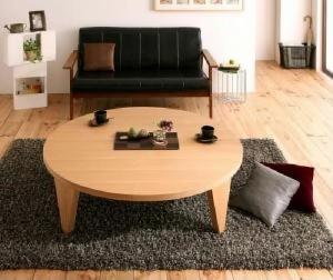 天然木和モダンデザイン レンジボード、レンジ台折りたたみテーブル  ローテーブル(センターテーブル,コーヒーテーブル) レンジボード