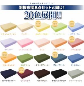 新2色 厚さが選べるバランス三つ折りマットレス (幅サイズ ダブル)(厚みサイズ 6cm)(サイズ ダブル)(カラー パウダーブルー) 青