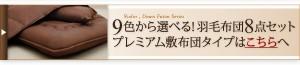 9色から選べる!羽毛布団 掛布団 掛け布団 ダックタイプ (幅サイズ キング)(カラー さくら)