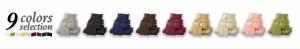送料無料 9色から選べる シンサレート入り布団 プレミアム敷布団タイプ 布団・布団カバーセット ワインレッド 赤