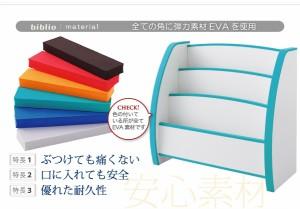 送料無料 ソフト素材キッズファニチャーシリーズ 絵本ラック 子供用収納 ホワイト 白