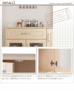 送料無料 カントリー調キッチン収納シリーズ ナチュラルホワイト 白