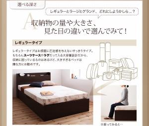 送料無料 国産跳ね上げ収納ベッド 羊毛入りデュラテクノマットレス付き ホワイト シングルベッド 小さい 小型 軽量 省スペース 1人 白