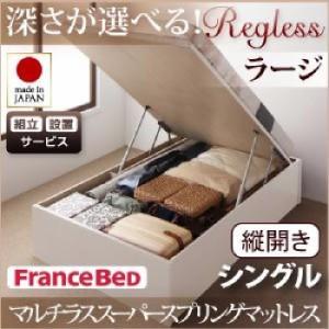 送料無料 国産跳ね上げ収納ベッド マルチラススーパースプリングマットレス付き ホワイト シングルベッド 白