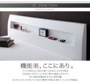 送料無料 棚・コンセント付きデザインすのこベッド ボンネルコイルマットレスレギュラー付き ウェンジブラウンアイボリー 乳白色
