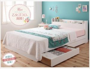 シングルベッド 棚付 マットレス付き ショート丈S-ホワイト 白