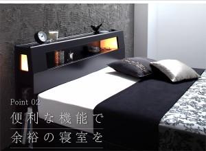 送料無料 モダンライト・コンセント収納付きベッド ポケットコイルマットレスレギュラー付き ブラックブラック シングルベッド 黒