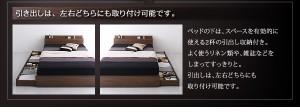 送料無料 棚・コンセント付き収納ベッド ポケットコイルマットレスレギュラー付き ウォルナットブラウンアイボリー セミダブルベッド