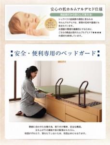 セミダブルベッド用 ベッドフレームのみ ナチュラル