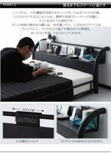 シングルベッド 棚付 マットレス付き ブラック 黒
