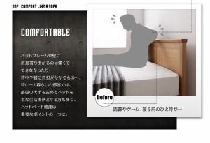 送料無料 モダンデザインレザーフロアベッド ポケットコイルマットレスレギュラー付き ブラックアイボリー セミダブルベッド 乳白色