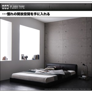 送料無料 モダンデザインレザーフロアベッド ボンネルコイルマットレスレギュラー付き ブラックブラック シングルベッド 黒