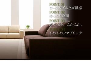 送料無料 フロアソファ ルーシー ソファ&オットマンセット (座面幅 1.5P)(カラー ブラウン) 茶