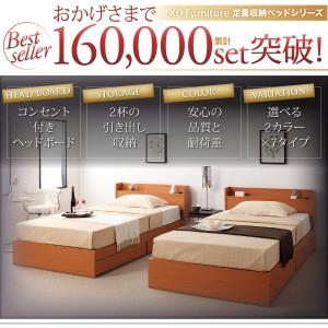 シングルベッド 棚付 マットレス付き ダークブラウン 茶