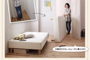 シングルベッド用 専用敷きパッドセット アイボリー