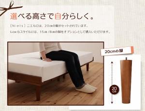 送料無料 ショート丈北欧デザインベッド ポケットコイルマットレスハード付き ライトブラウンモカブラウン 茶