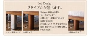 送料無料 ショート丈 デザインボードベッド ポケットコイルマットレスレギュラー付き ウォルナットブラウンアイボリー 茶 乳白色