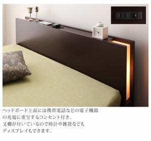 送料無料 モダンライト・コンセント付きチェストベッド デュラテクノマットレス付き ナチュラル シングルベッド 1人