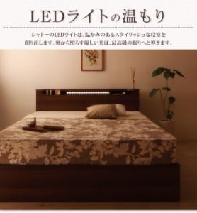 送料無料 LEDモダンライト・コンセント付き収納ベッド ボンネルコイルマットレスハード付き オークホワイト セミダブルベッド 白