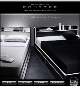 セミダブルベッド 棚付 マットレス付き 白×ブラック 黒エッジ