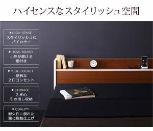シングルベッド 棚付 マットレス付き 茶×ホワイト 白エッジ