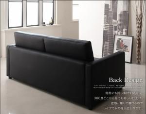 ソファベッド 2人 ブラック 黒