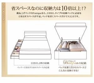 シングルベッド マットレス付き ダークブラウン 茶