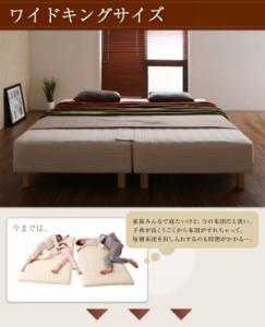 送料無料 単品 日本製ポケットコイルマットレスベッド 用 キング キングサイズベッド キングサイズ ワイド 大きい 大型 2人 夫婦 家族