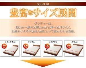 ワイドキングサイズベッドK260(SD+D) マットレス付き ウォルナットブラウン 茶