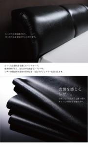 ダブルベッド マットレス付き ブラック 黒