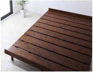 シングルベッド フレーム幅140 マットレス付き ダークブラウン 茶