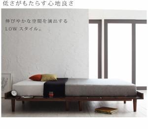 送料無料 デザインすのこベッド マルチラススーパースプリングマットレス付き ダークブラウン 茶