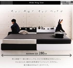 ワイドキングサイズベッドK200(S×2) 棚付 マットレス付き WH