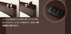 ワイドキングサイズベッドK260(SD+D)  棚付 マットレス付き ダークブラウン 茶